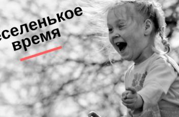 Людмила Кирик